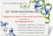 INAUGRAL_INVITE